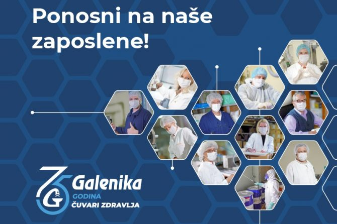 Galenika Donates EUR 400,000 for the National Fight Against COVID 19