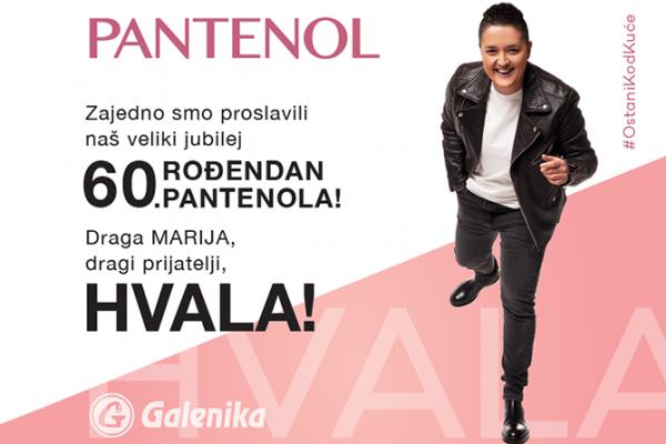 Galenika kućnim-online koncertom Marije Šerifović obeležila 60. rođendan Pantenola